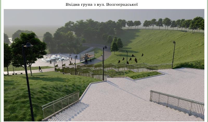 У Солом'янському парку змінять площу з фонтаном