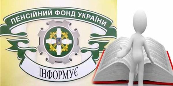 Вечірній Київ :: Пенсійний фонд зникне через дефіцит коштів