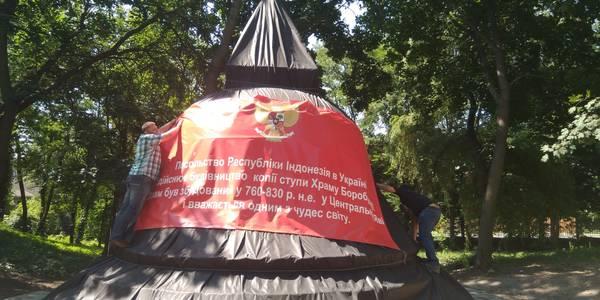 Індонезія в Києві: у ботанічному саду встановили буддійську ступу