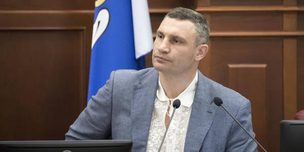 Кличко: Депутатів Київради намагаються підкупити, щоб зірвати наступне засідання