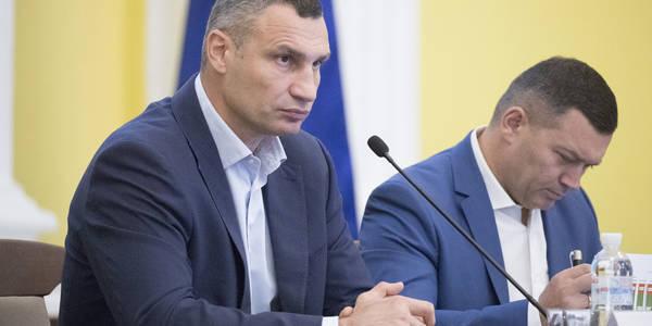 Кличко: Бюджет Києва в 2022 році може становити понад 71 мільярд гривень