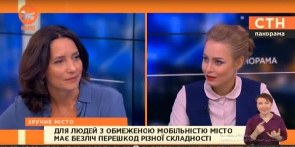 Марина Хонда: Будівельники повинні запрошувати людей на візках, щоб перевіряти зручність інфраструктури у Києві