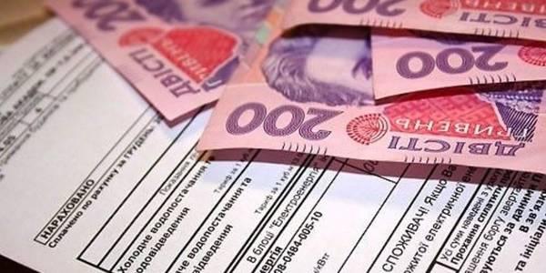 Житлові субсидії та пільги монетизують з 1 жовтня: як отримати