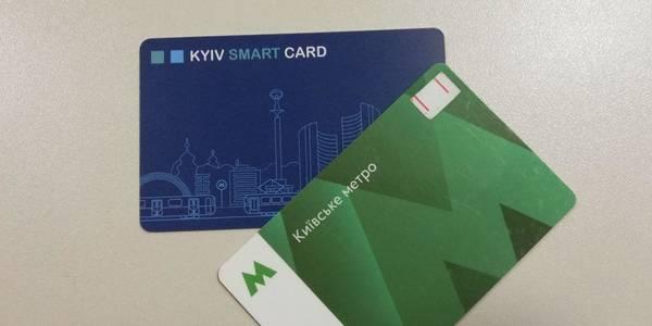 Е-квиток перенесли: впровадження Kyiv Smart Card узгодять із урядом