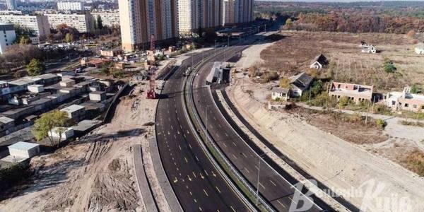 1 листопада у Києві відкриють нову ділянку окружної дороги