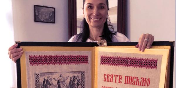 Євангеліє від Матвія: у Києві показали унікальну книгу