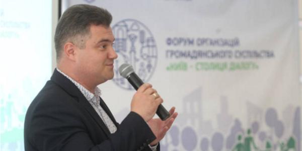 Ефективна модель: Київ розвиває діалог між владою і громадою