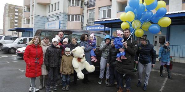 5 кроків до сім'ї: киян запрошують до опіки над сиротами