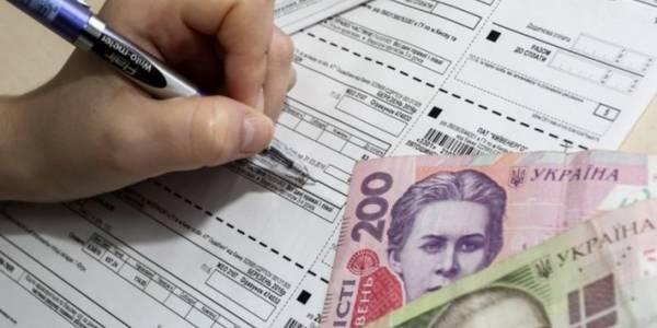 У Києві зменшили кількість субсидій: хто отримав
