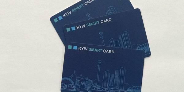 На яких станціях київського метрополітену зникли «зелені» картки