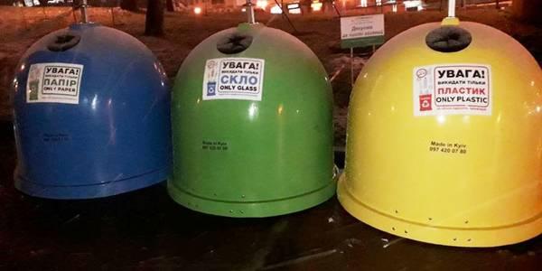У Києві почали збирати папір в окремі контейнери