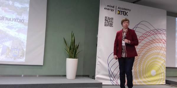 Наука не залежить від статі: у Києві привітали жінок-вчених