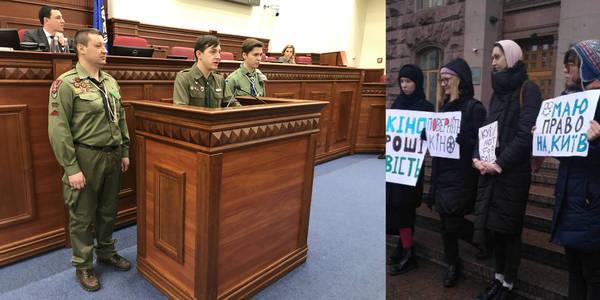 Кіно і сесія: у Київраді поділили землю і портфелі