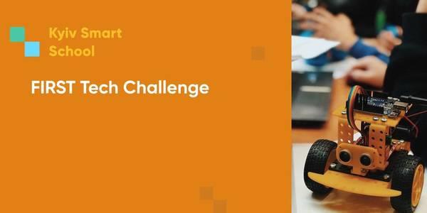 У Києві вперше відбудуться тренувальні змагання з робототехніки FIRST Tech Challenge