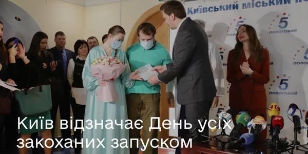 ЄМалятко запрацювало в тестовому режимі у Києві