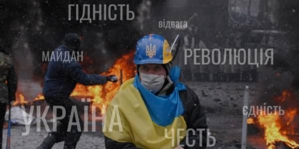 День Героїв Небесної сотні у Києві: програма