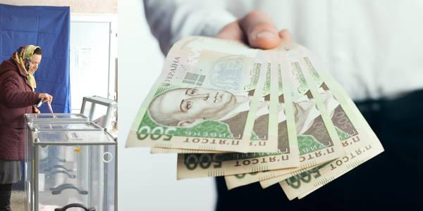 Вибори мера Києва: на скільки зменшать грошову заставу