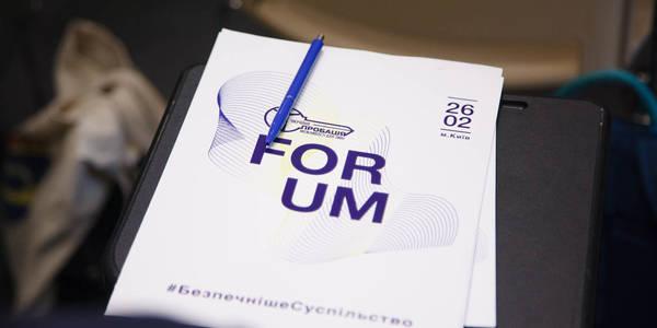 Шляхом покаяння: пробація в Україні перевиховує злочинців