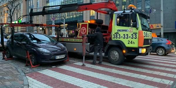Евакуйоване авто у Києві тепер можна повернути через мобільний додаток