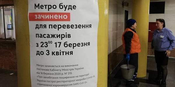 Як доїхати до роботи у Києві: у соцмережах пропонують допомогу