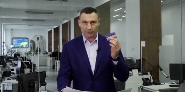 Віталій Кличко ще раз пояснив, як заходити у магазини та аптеки