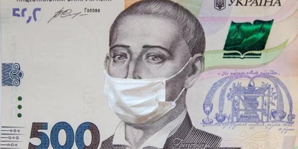 Ціна пандемії: у бюджеті Києва зменшаться доходи