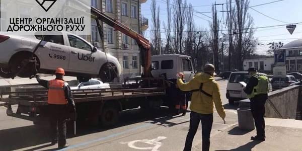 У центрі Києва покарали водіїв-порушників