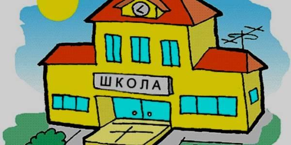 Заняття у школах України завершаться посеред літа: два сценарії навчання