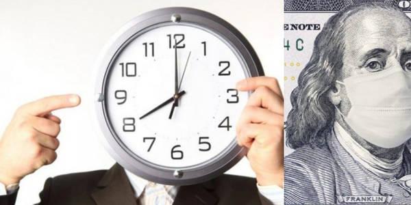 Чотири години: столичні фірми зменшили робочий день