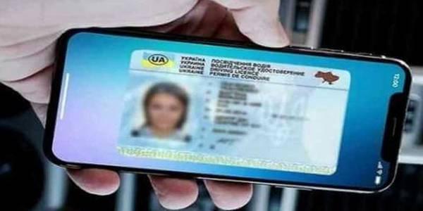 Паспорт у смартфоні: Уряд ухвалив нову постанову