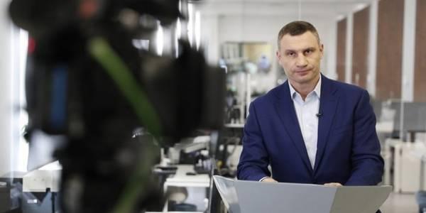Сьогодні Кличко представить план першого етапу послаблення обмежень