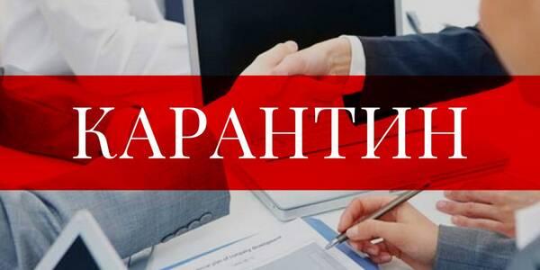 В умовах карантину для столичного бізнесу запустили юридичну платформу