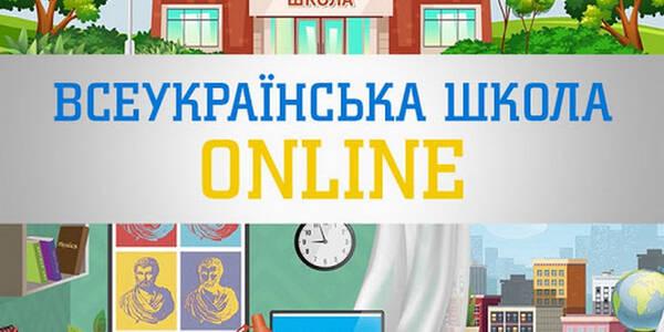 Київський артцентр розробив уроки з мистецтва для школярів