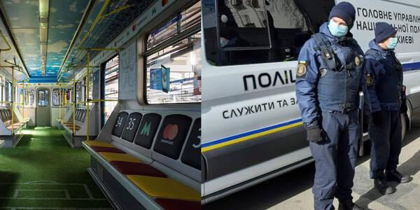 Одягни маску: поліція контролюватиме пасажирів у столичному метро