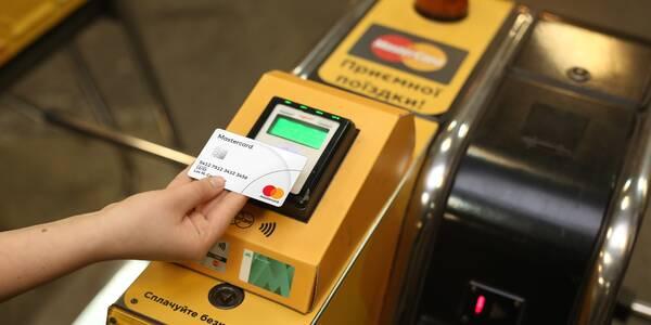 Як без черг сплатити за проїзд у громадському транспорті