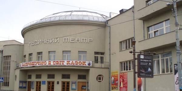 Київська опера святкує день народження та анонсує події просто неба