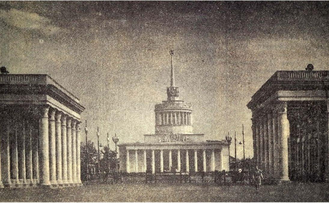 Напередодні відкриття ВДНГ уКиєві. 1липня 1958рік. Фото: архів «Вечірнього Києва»